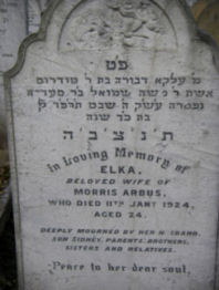 Arbus, Elka (married name)