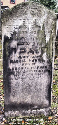 Harris, Rachel (married name)