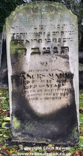 Marks, Frances (married name)