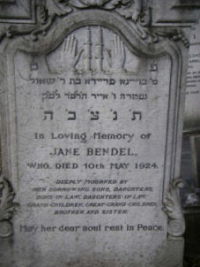 Bendel, Jane (married name)