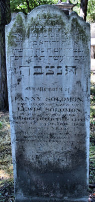 Solomon, Fanny (married name)