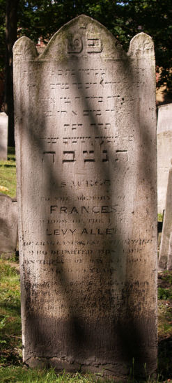 Allen, Frances (married name)