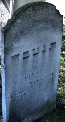 Barnett, Dinah (married name)
