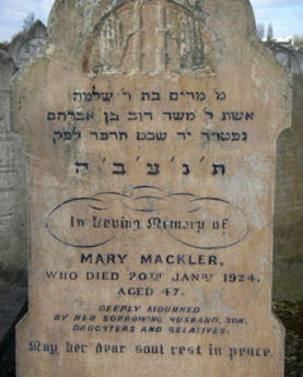 Mackler, Mary (married name)
