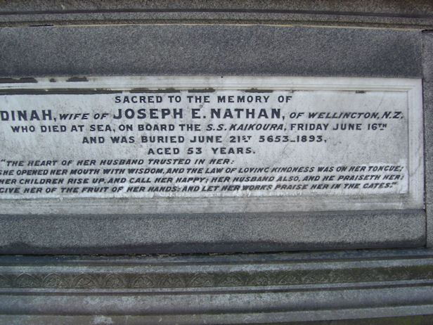 Nathan, Dinah (married name)
