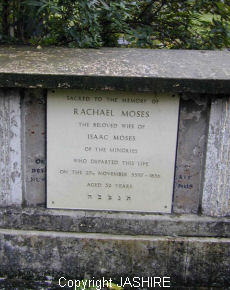 Moses, Rachel (married name)