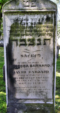 Barnard, Rebecca (married name)