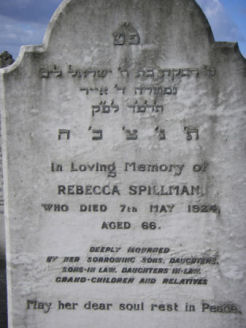 Spillman, Rebecca (married name)
