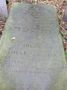 Solomon, Julia (married name)