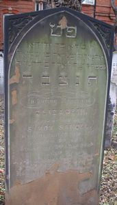Samuel, Elizabeth (married name)