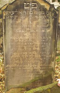 Abraham, Sara Bloom nee Phillips