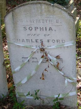 Ford, Sophia (married name)
