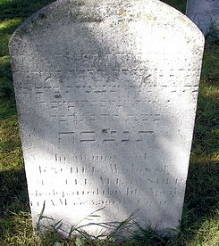 Alexander, Rachel (married name)