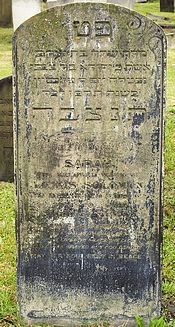 Solomon, Sarah (married name)