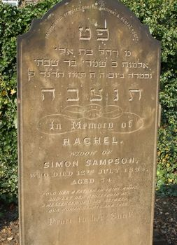 Sampson, Rachel (married name)