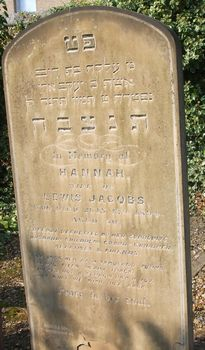 Jacobs, Hannah (married name)