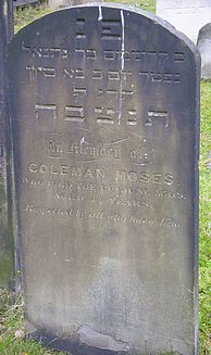 Moses, Coleman