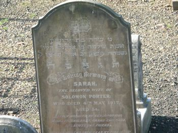 Porter, Sarah (married name)