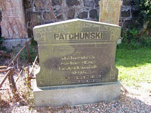Patchunski, Miriam (married name)
