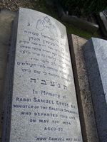 Gross, Rabbi Samuel