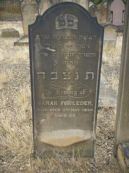 Forleder, Sarah (possibly her married name)