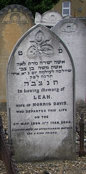 Davis, Leah (married name)