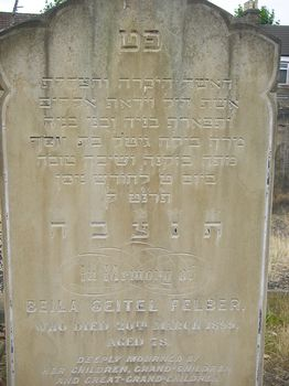 Felber, Beila Geitel (married name?)
