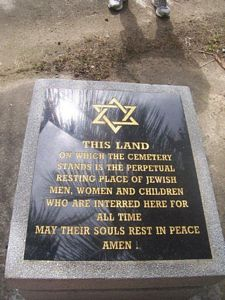 Penang Jewish Cemetery - Plaque